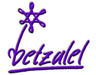 betzalel-logonew